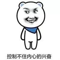北京赛车稳赢下注方法:没骗你!青岛飙升到10℃后,还有4场雪在路上