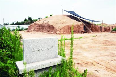 中国考古新发现?榜单:土山屯墓群遗址入围