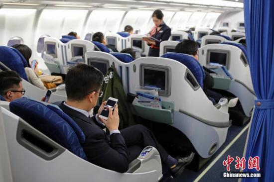 """北京pk10网上投注平台:各大航企""""空中WiFi开机""""竞速_需创新商业模式"""