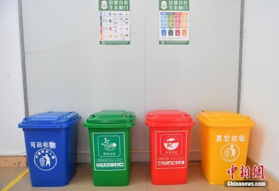 澳门线上赌博开户:教育部:2020年底学校垃圾分类知识普及率要达100%