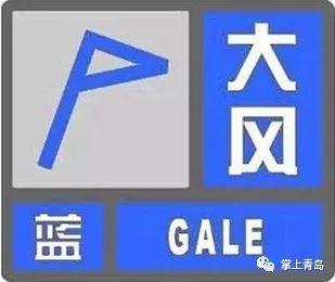 金沙国际娱乐官网:初三阵雨_初五冷空气!青岛官方春节天气预报