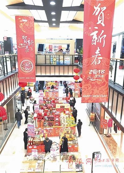 青岛年货市场:坚果抢糖果风头 开心果月卖1吨
