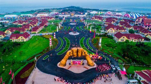 青岛设立首个新旧动能转换基金 总规模100亿元