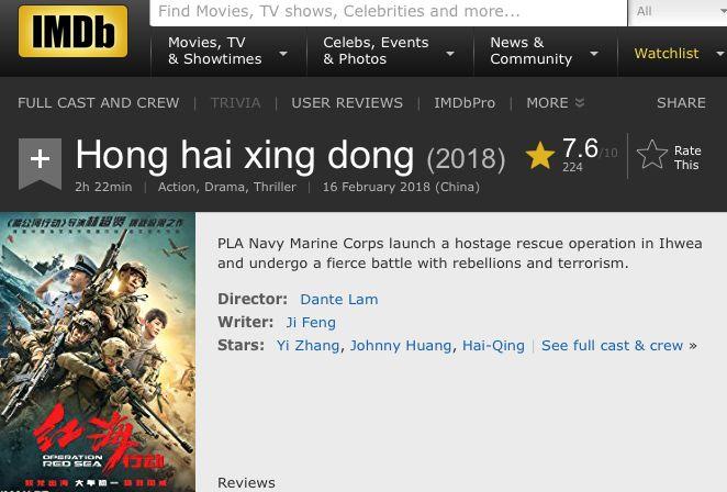 87.cn彩票:中国国防部力荐的这部电影全球圈粉_印度眼红了