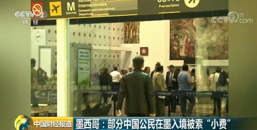 幸运飞艇开奖记录app:中国游客出境被索小费_千万别给还要记住这招