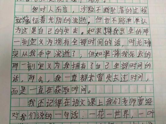 mg电子游戏注册送20:小学生作文炸出韩寒工作室_10万网友喊佩服(图)