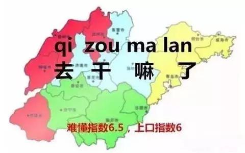 1540042323