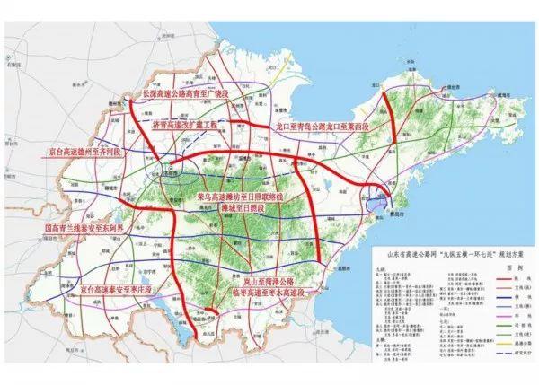 青岛又透露最新交通规划 辐射海阳高密莱州 图