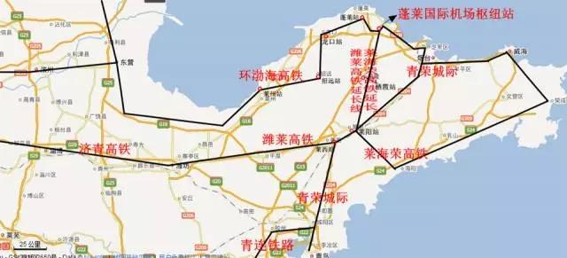 97f35cee 6f4a 4592 984e 68418272d95a - 有这些交通大项目即将潍烟高铁环评公示还