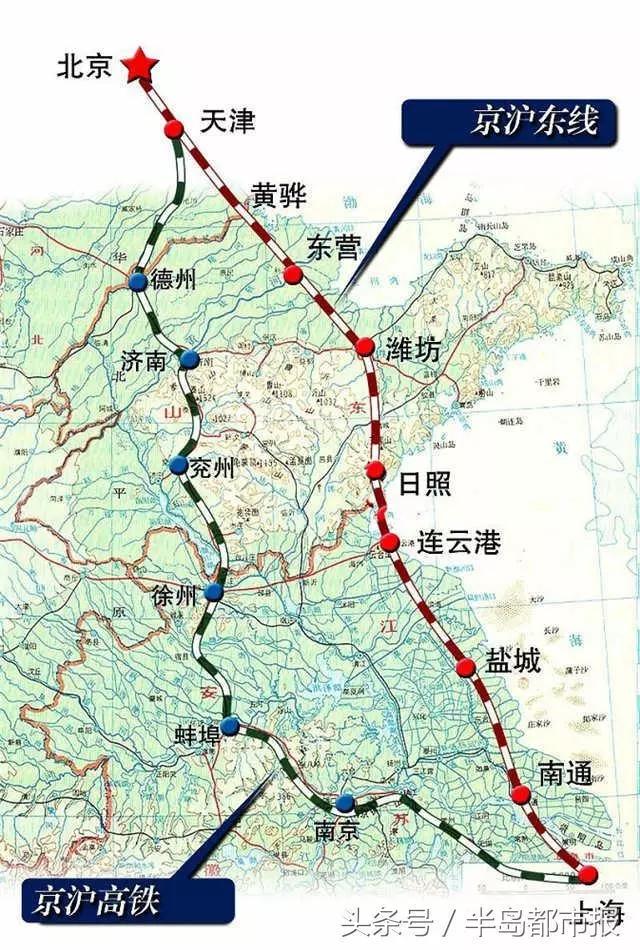 dce6dc94 b412 413a 97c5 560dcf811f1c - 有这些交通大项目即将潍烟高铁环评公示还