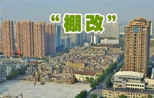 app时时彩软件哪个好:官方回复:青岛老城区拆迁进展、征收补偿政策