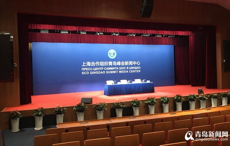 组图:探访上合青岛峰会新闻中心 保障服务体现在每个细节
