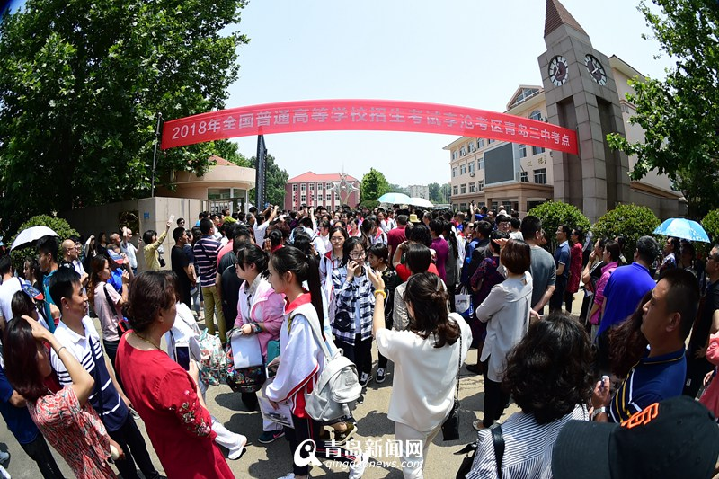 【青岛故事】高考特辑:镜头记录考场外的考场