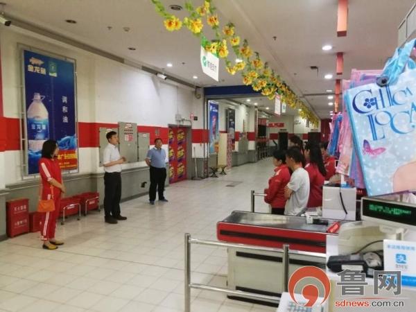 青岛利群集团收购乐天玛特滕州店 开设利群时代商场