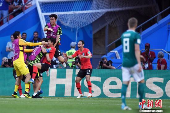 世界杯魔咒再现 卫冕冠军德国0:2负于韩国遗憾