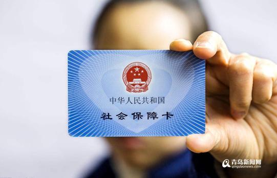 单凭社保卡可以贷款吗? 法律知识大全|律图