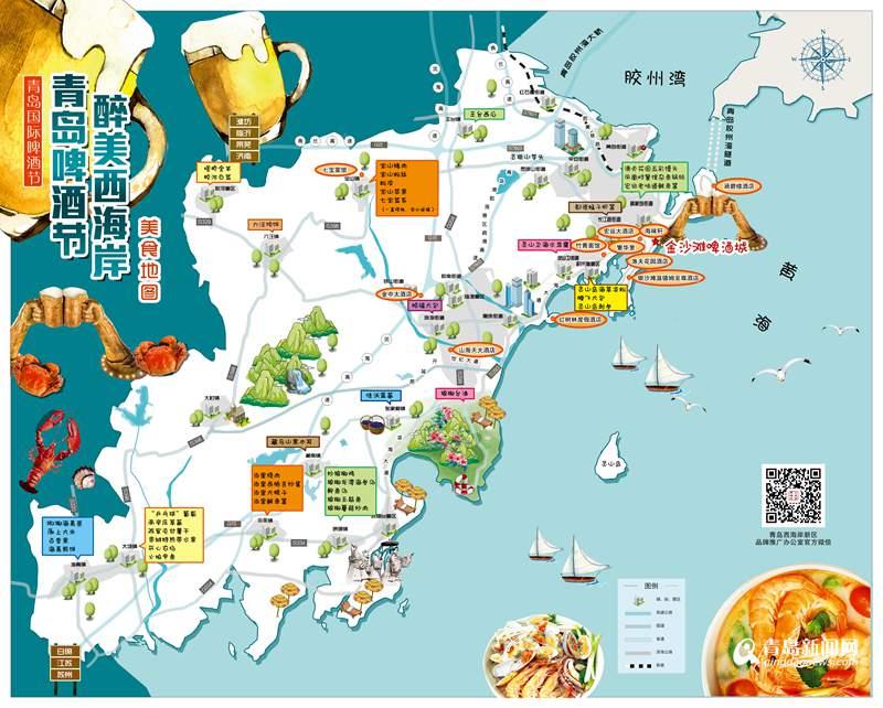 西海岸美食地图发布 一图可搜遍西海岸地方特色美食
