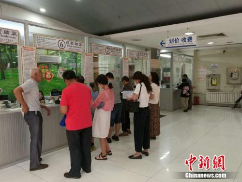 资料图:在医院排队缴费。<a target='_blank' href='http://www.chinanews.com/' >中新网</a>记者张尼摄