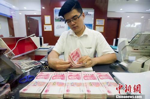 资料图:银行工作人员正在清点货币。<a target='_blank' href='http://www.chinanews.com/'>中新社</a>记者张云摄