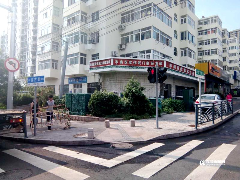 市北交警:辽源路中队违法处理窗口迁至延吉路156号