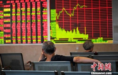 资料图:成都某证券营业部内的股民关注大盘走势。<a target='_blank' href='http://www.chinanews.com/'>中新社</a>记者安源摄
