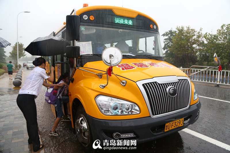 开学首日青岛2100辆校车上阵 护送15万学生安全到校