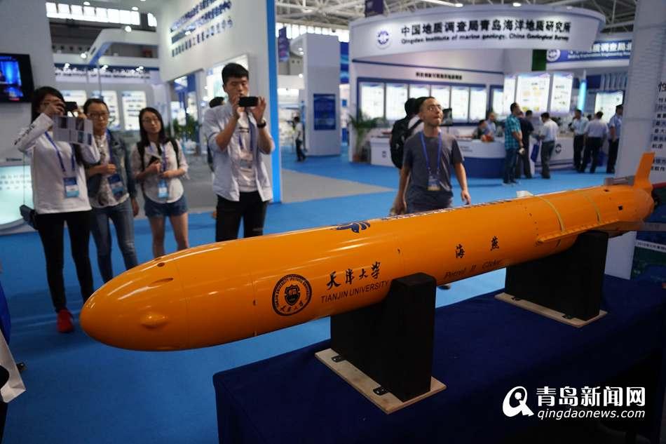 国际海洋科技展览会开幕多项海洋黑科技亮相