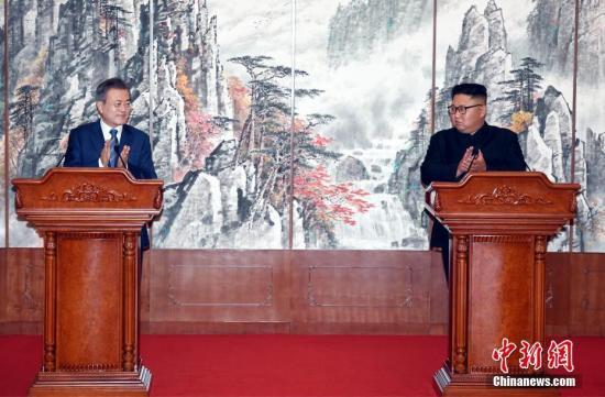 朝韩领导人签署《平壤共同宣言》 和解之路又迈