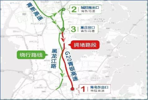 庐山交警发布国庆假期攻略提示这份出行秘笈青岛二日自驾游交通图片