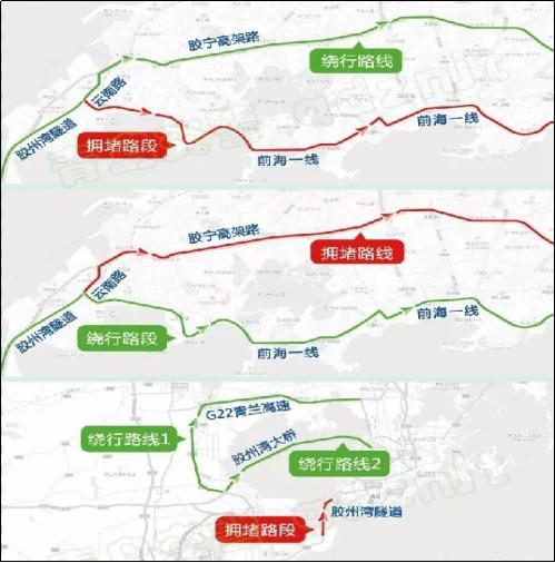 青岛交警发布攻略假期国庆出行这份提示秘笈厦门至广州自驾游交通图片