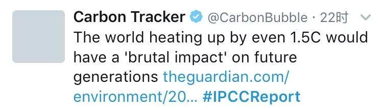 全球变暖留给人类只剩12年 90后五险一金白交了?