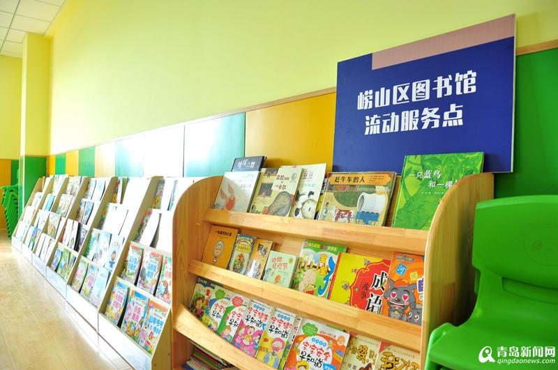 《极速快三开户》_第一书记牵手爱心企业 崂山建成青岛最大乡村少