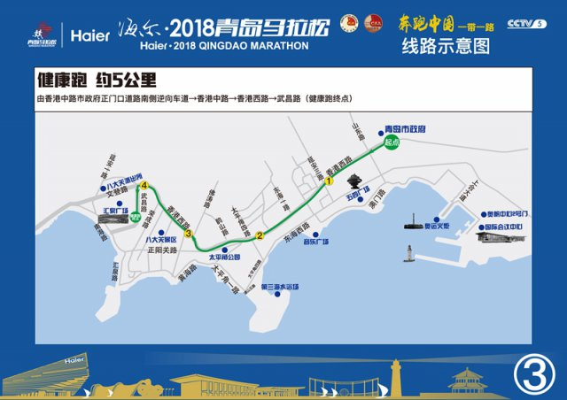 明天出行注意!地铁+81条公交线+机场巴士有调整