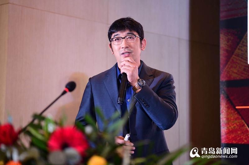 问道崂山 2018中国大数据应用与解决方案高峰论坛开幕