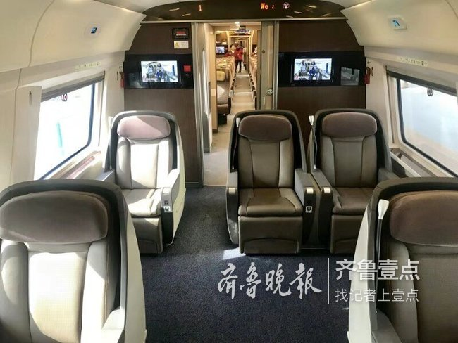 济青高铁1月5日开45对动车组!青盐铁路目前正试车