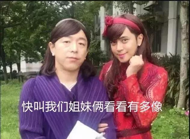 """""""女版黄渤""""意外走红!网友:这真不是黄渤吗?"""