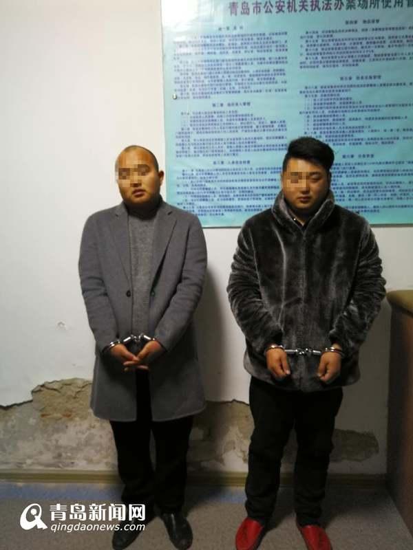 两男子在青住旅馆不出示身份证 一查竟然是网上逃犯