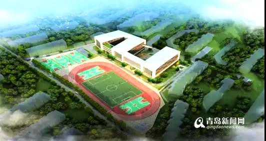 浮山后一小区将建学校 规划盲校外迁原地变24班中学