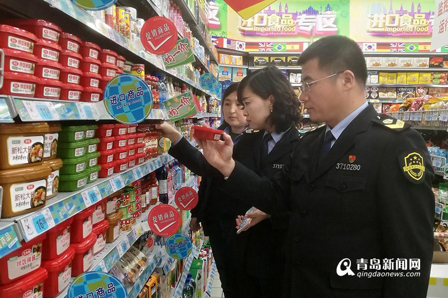 违规售卖进口食品 崂山区3家问题单位被责令整改