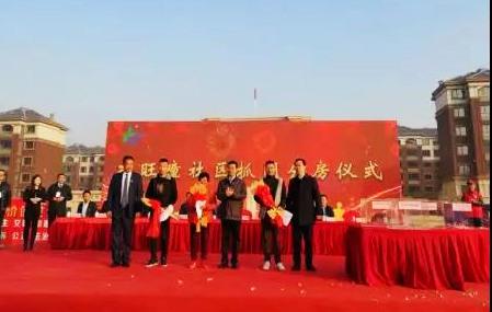 """835户居民住上""""花园洋房"""" 城阳东旺疃社区项目回迁"""