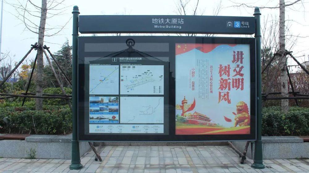 青岛地铁首末班车时间哪里看?有了这篇就不用愁了
