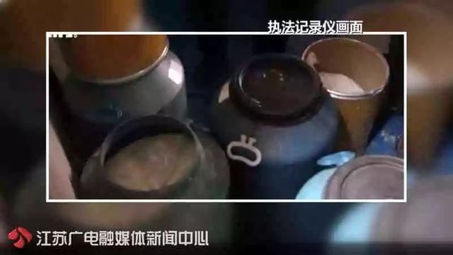 bob电竞:女子用快速美白产品险丧命 面霜汞超标1.3万倍