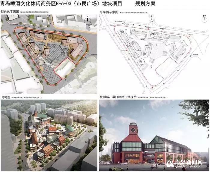 台东商圈新添城市综合体 中粮大悦城行将开工建设