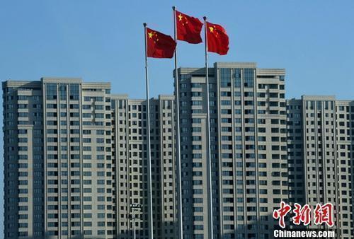 资料图:一处刚建设完工的房地产楼盘。 <a target='_blank' href='http://www.chinanews.com/'>中新社</a>记者张斌摄