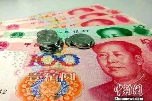 资料图:人民币。<a target='_blank' href='http://www.chinanews.com/' >中新网</a>记者李金磊摄