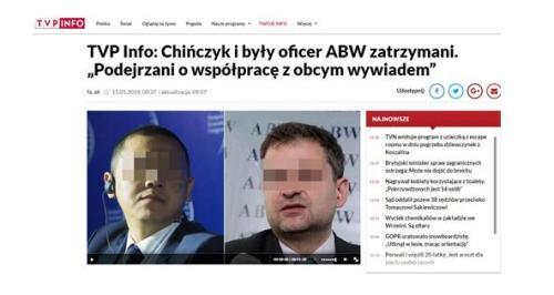 波兰媒体报道截图