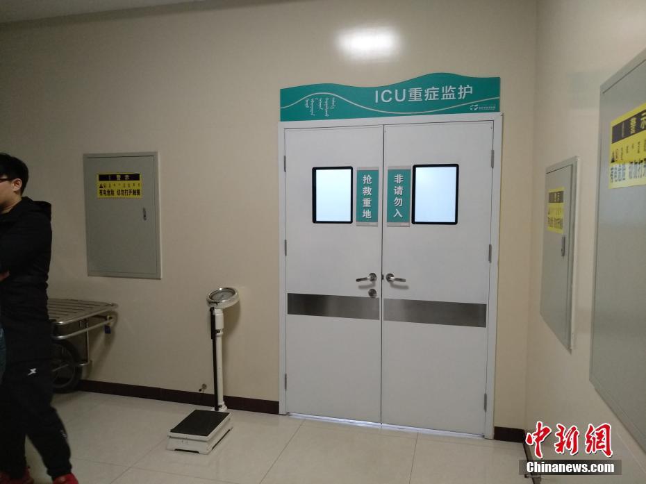 内蒙古矿企事故伤者在医院接受治疗