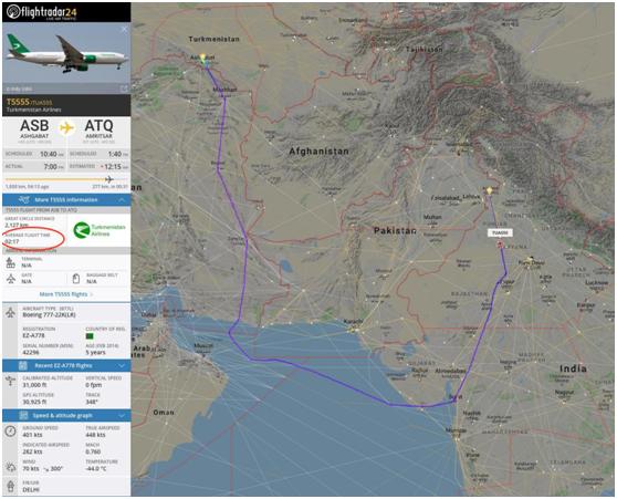印巴冲突升级巴方关闭空域 全球数千航班受干扰