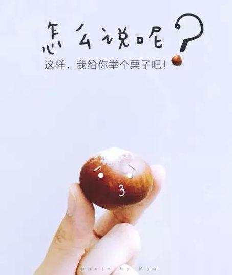 青岛广电新闻中心全媒体系列访谈《全市重点大项目巡礼》