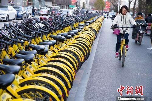共享单车涨价!小蓝单车摩拜已宣布 ofo会涨吗?